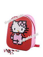 """Рюкзак детский 814 pink (30х40 розовый) """"David Polo"""" LG-1605"""