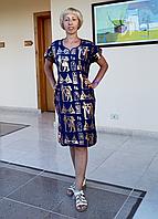 🎁 Туника с принтом Египет темно-синяя (50 размер размер L ) 🎁Ночная рубашка, Ночнушка, Ночнушка с принтом, Домашнее платье, Домашнее платье с принтом,