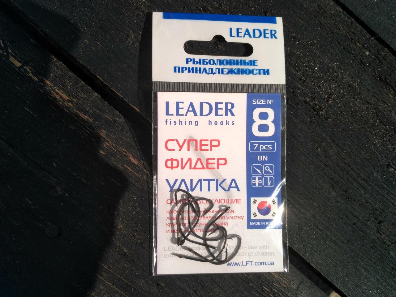 Крючок Leader Супер Карп №8