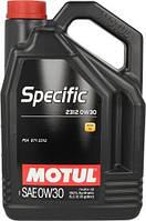 MOTUL SPECIFIC 2312 SAE 0W30 (5L) Масло моторное для PEUGEOT CITROEN  PSA B71 2312