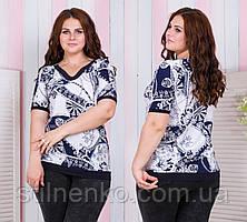 Блуза женская батал модель БЛ016в.