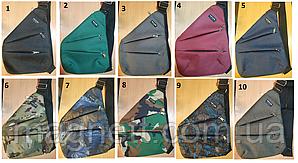 Водонепроникна сумка на одне плече HAZARA
