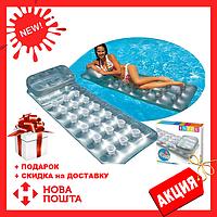 Пляжный надувной матрас - плот 58894SH INTEX, 188-71 см | плотик | подушка - подстаканник