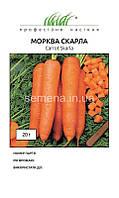 Насіння моркви Скарла, 20 г