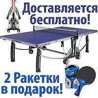 Уличный теннисный стол Cornilleau Sport 500M Performance Outdoor (складной)