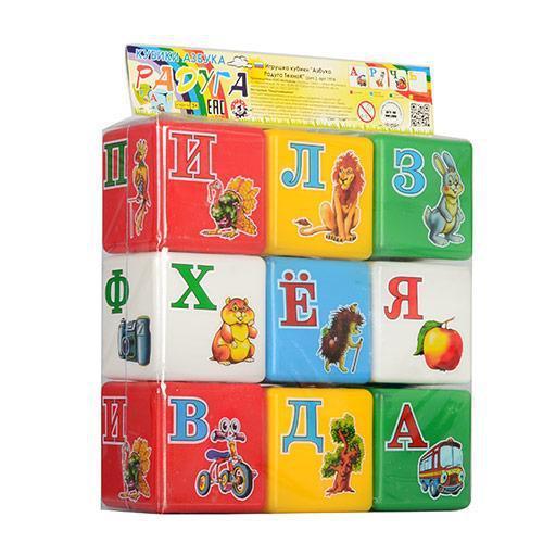 """Кубики детские """"Азбука Радуга ТехноК"""" (9 кубиков)"""
