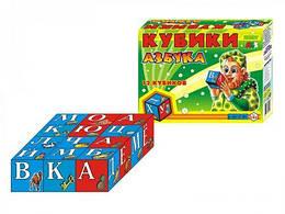 "Кубики детские ""Алфавит ТехноК"""
