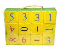 Набор мягких кубиков. Математика
