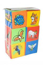 """Набор мягких кубиков """"Животный мир"""""""