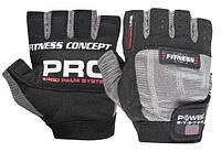 Перчатки для фитнеса и тяжелой атлетики Power System Fitness PS-2300 XL Black-grey