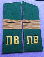 Погони прикордонні війська КДБ СРСР сержант