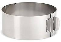Форма для выпечки раздвижная 16-20 см. (123880)