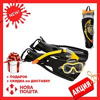 Набор для подводного плаванья 55658SH INTEX | очки, трубка и ласты для плавания | маска для ныряния