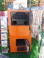 Поступили в производство паровые котлы на твердом топливе Worker (паропроизводительность 240 и 480 кг пара в час)