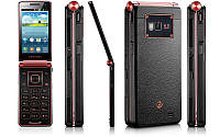 Смартфон Samsung W2013 - 3,5'+Android4+5Mpx+WiFi, фото 1