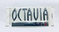 Эмблема надпись багажника OCTAVIA 1.6i