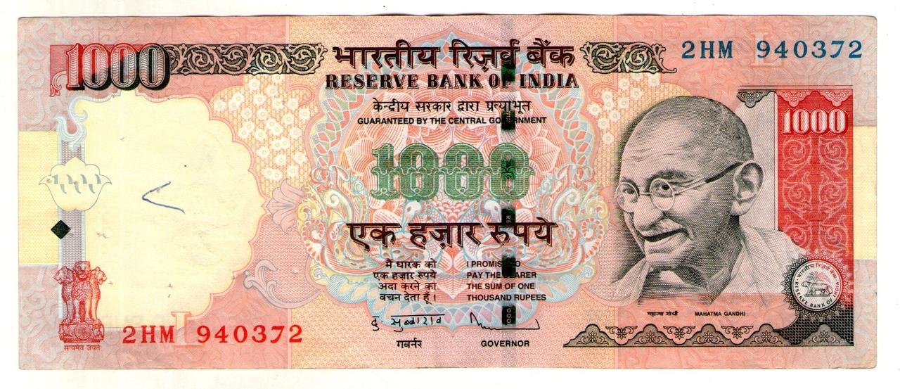 Индия 1.000 рупий 2012 год