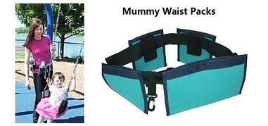 Многофункциональный пояс для мам с карманами Waist Diaper Bag (сумка для мамочек Вейст Диапер Бег)