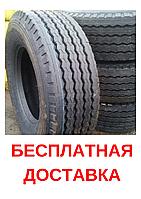 Грузовые шины 385/65 R22.5 SUNFULL ST022