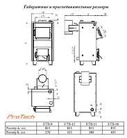 Котел твердопаливний  Protech-12кВт Плита люкс