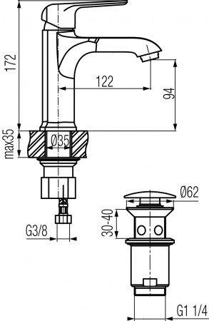 Смеситель для раковины VALVEX AURORA 2445100 2