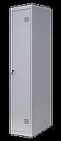 Шкаф для одежды на одного человека ШОМ 1/30 разборной (толщ.0,5 мм)(1800х300х500)