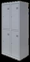 Шкаф для одежды на четыре человека ШОМ 4/80 разборный (толщ.0,5 мм)(1800х800х500)
