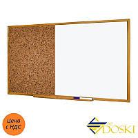 Доска информационная 2-в-1 150х100 см маркерная+пробковая (Doski.biz)