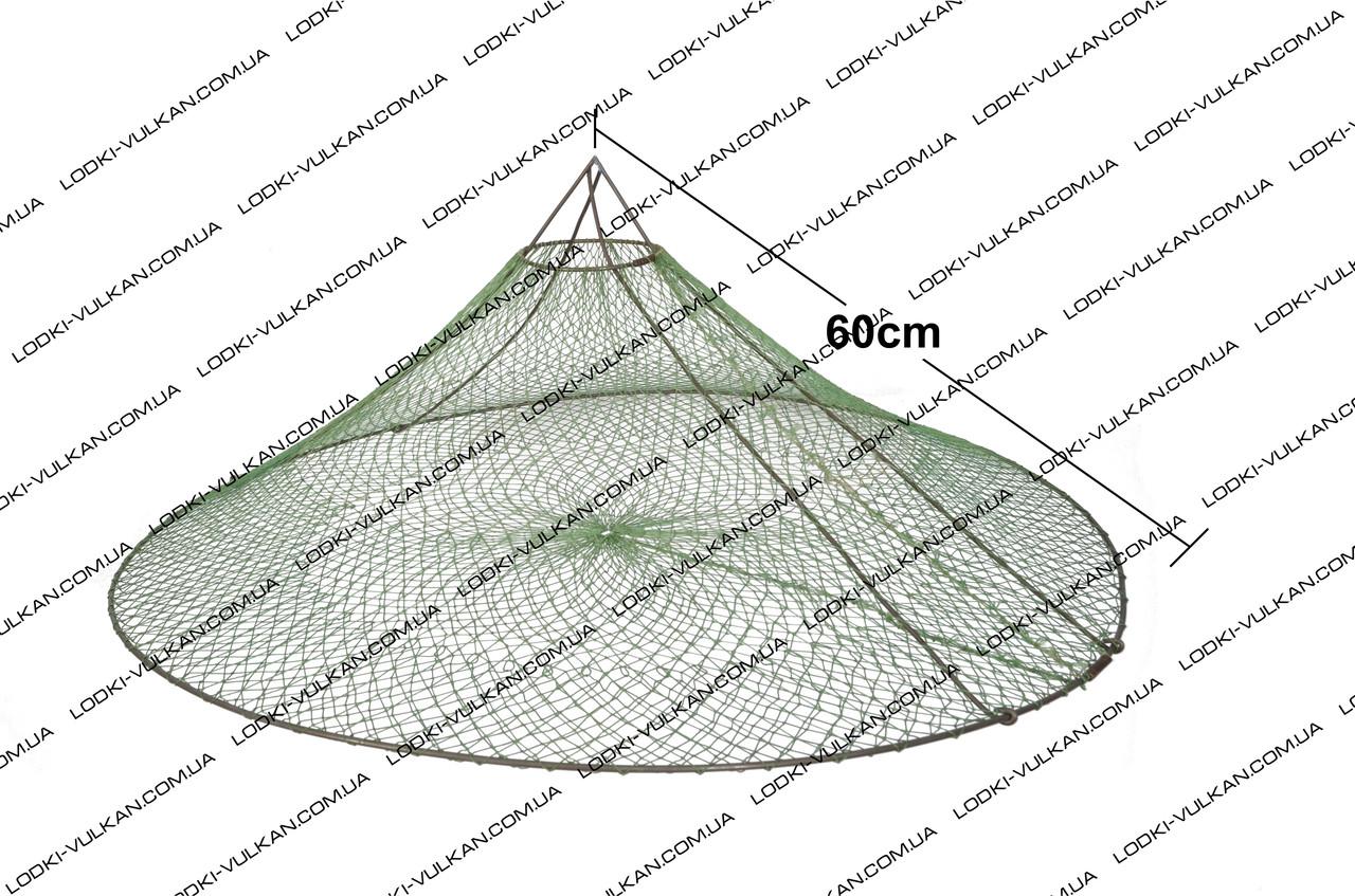 Раколовка диаметр 1 м.