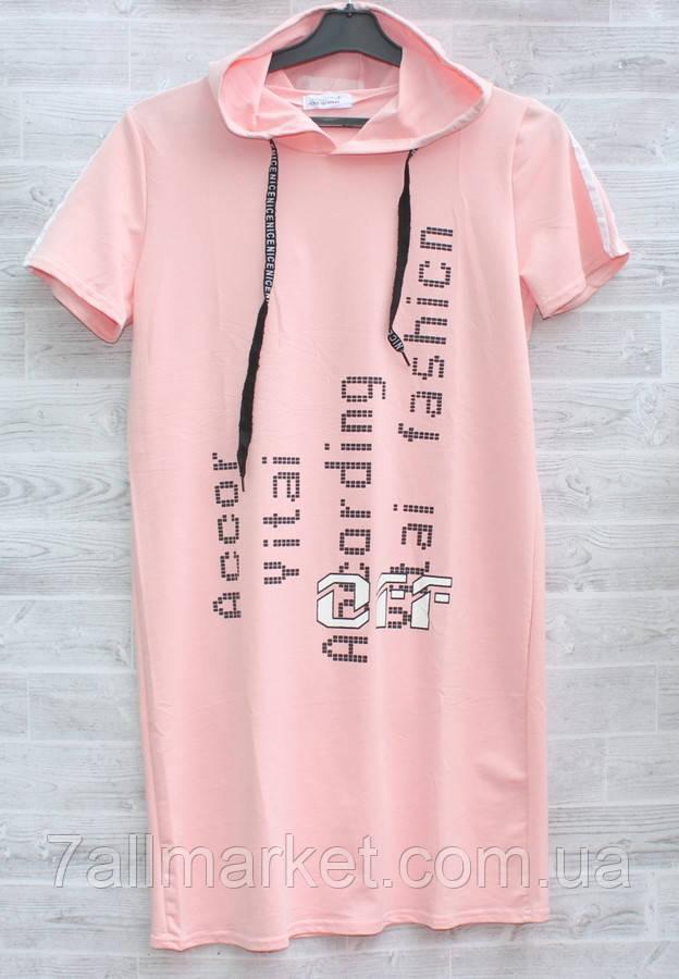 """Платье-туника женское спортивное с капюшоном размер 46-50 (2цв) """"FLORA"""" купить недорого от прямого поставщика"""