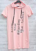 """Платье-туника женское спортивное с капюшоном размер 46-50 (2цв) """"FLORA"""" купить недорого от прямого поставщика, фото 1"""