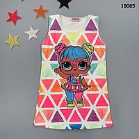 Платье LOL для девочки. Маломерное. 98-104;  110-116;  122-128;  134-140 см, фото 1