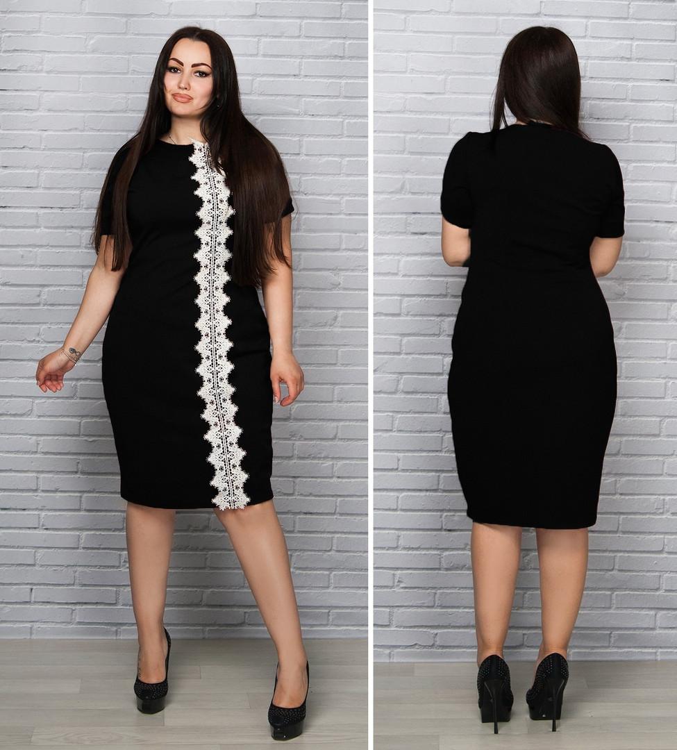 a293bf8d2e8b5e5 Приталенное платье с белой отделкой батал - Одежда оптом и в розницу от  прямого поставщика