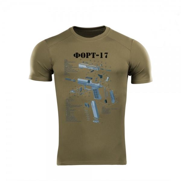 Футболка coolmax милитари ФОРТ-17 Rugevit