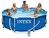 Бассейн каркасный круглый Intex 28202 ( 56999)+фильтр насос 305 х 76 см