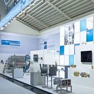Программа обучения WOMA GmbH на базе академии