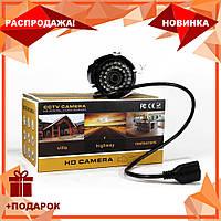 Уличная камера видеонаблюдения CAMERA 635 IP 1.3 mp   наружная камера наблюдения