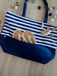 Сумка пляжная в бело синюю полоску на молнии текстильная