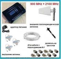 Комплект WR-2065-GW 900/2100 MHz c внешней логопериодической антенной. Площадь покрытия 700 кв. м. Регулировка усиления.