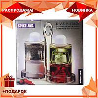 Набор для масла   уксуса   перца и соли Spice Jar. O.V.S.P. Stack Dispenser Set