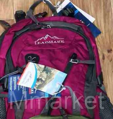 Туристический дорожный рюкзак с отделом под ноутбук  + чехол - дождевик