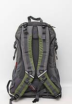Туристический дорожный рюкзак с отделом под ноутбук  + чехол - дождевик, фото 3