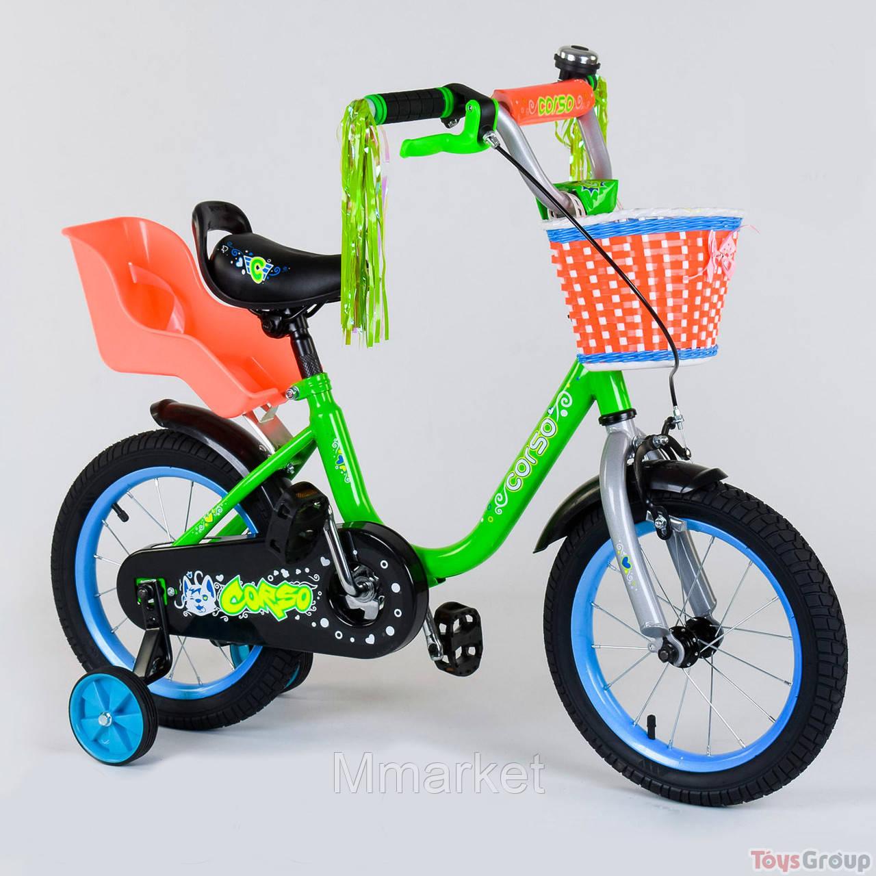 """Велосипед 14"""" дюймов 2-х колёсный 1422 """"CORSO"""", новый ручной тормоз, корзинка, звоночек, сидение с ручкой, доп"""