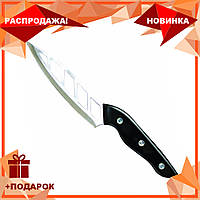 Кухонный нож для нарезки Aero knife Аэронож   нож кухонный универсальный   поварской нож