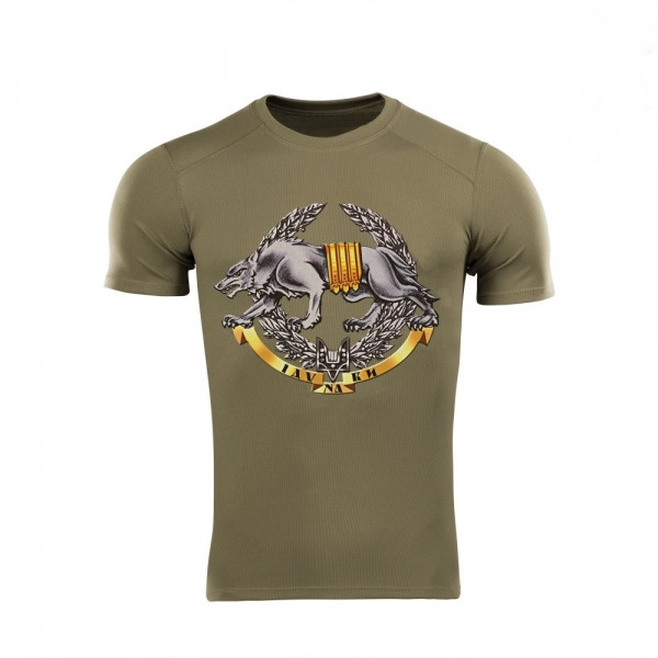 Футболка coolmax милитари ССО Rugevit