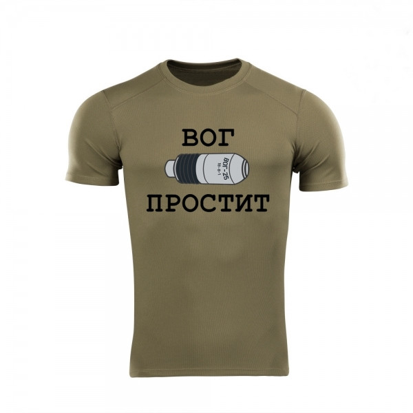 Футболка coolmax милитари ВОГ-25 Rugevit