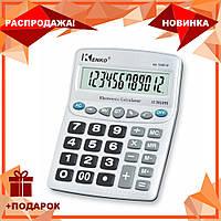 Калькулятор большой настольный KENKO KK-1048