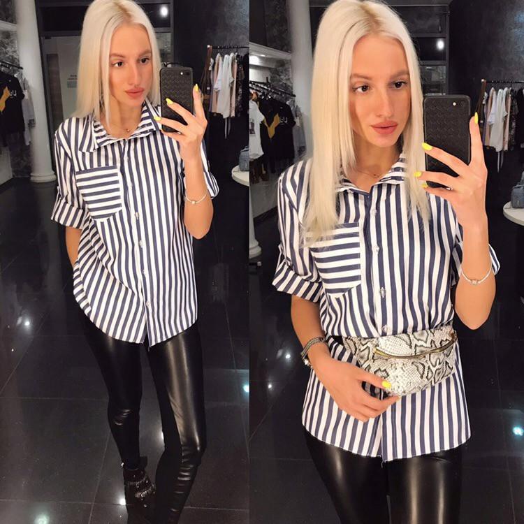 Рубашка женская в полоску 42-46р