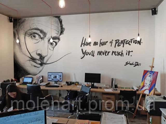 Рисунки на стенах идеи для реализации molenart
