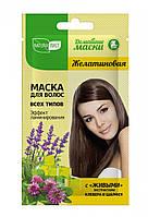 Маска для волос Эффект ламинирования Желатиновая Домашние маски Натуралист 30 мл